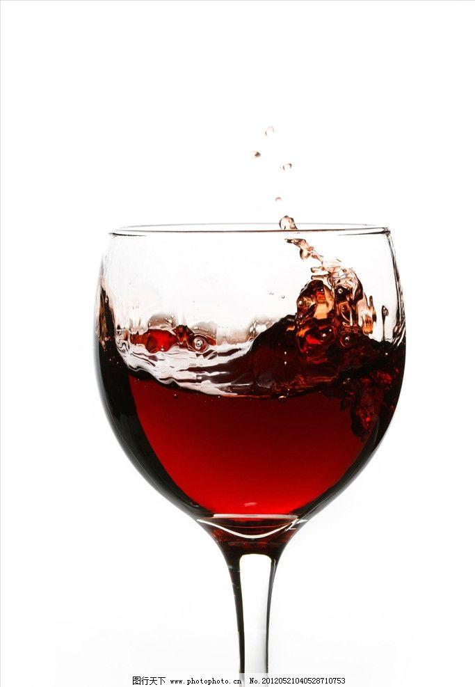 酒杯 杯子 玻璃杯 葡萄酒 葡萄酒杯 容器 玻璃质感 透明 剔透 高脚杯