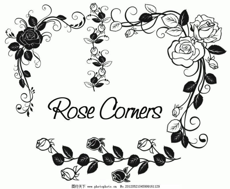 玫瑰花边框笔刷