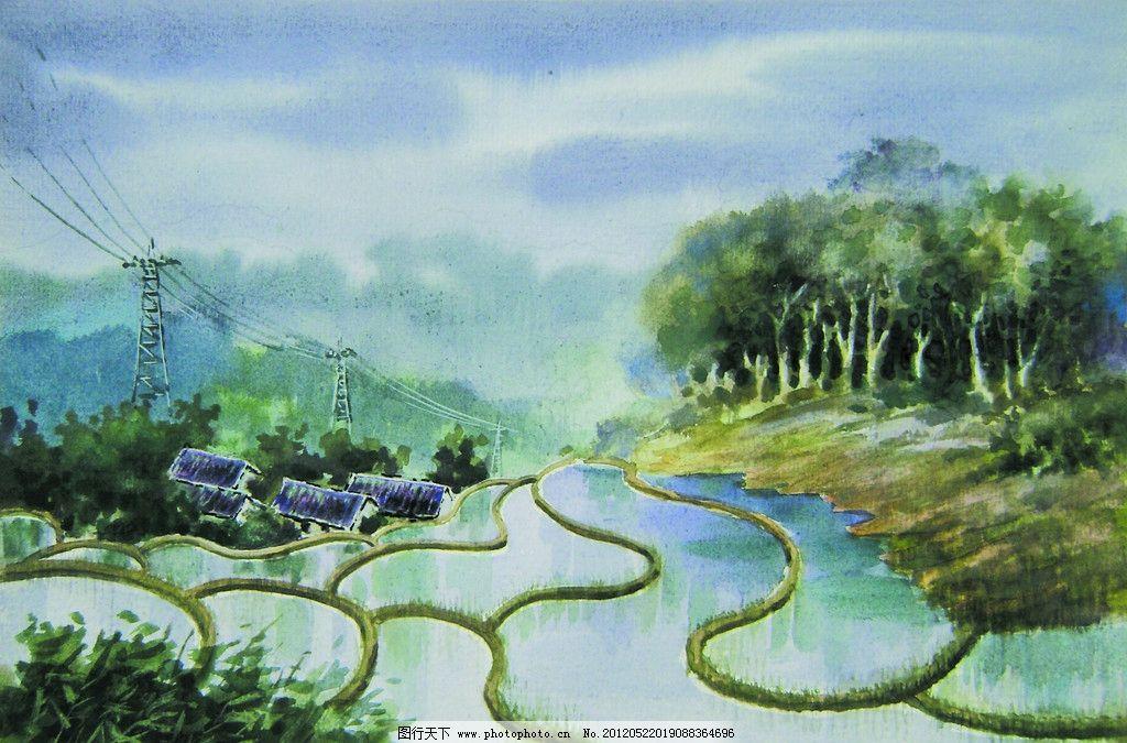 水彩风景画 水彩画 风景画 梯田 树木 创作油画 绘画书法 文化艺术