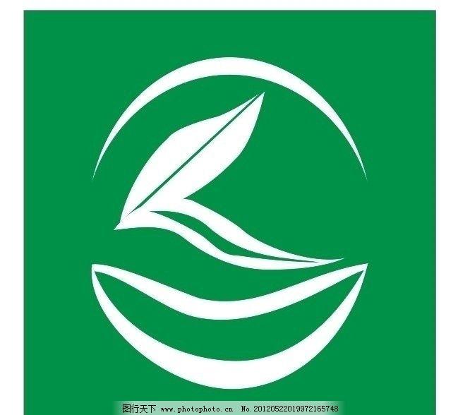 零公里标志 零公里 叶子标志 树叶标志 艺术标志 国内标志 企业logo