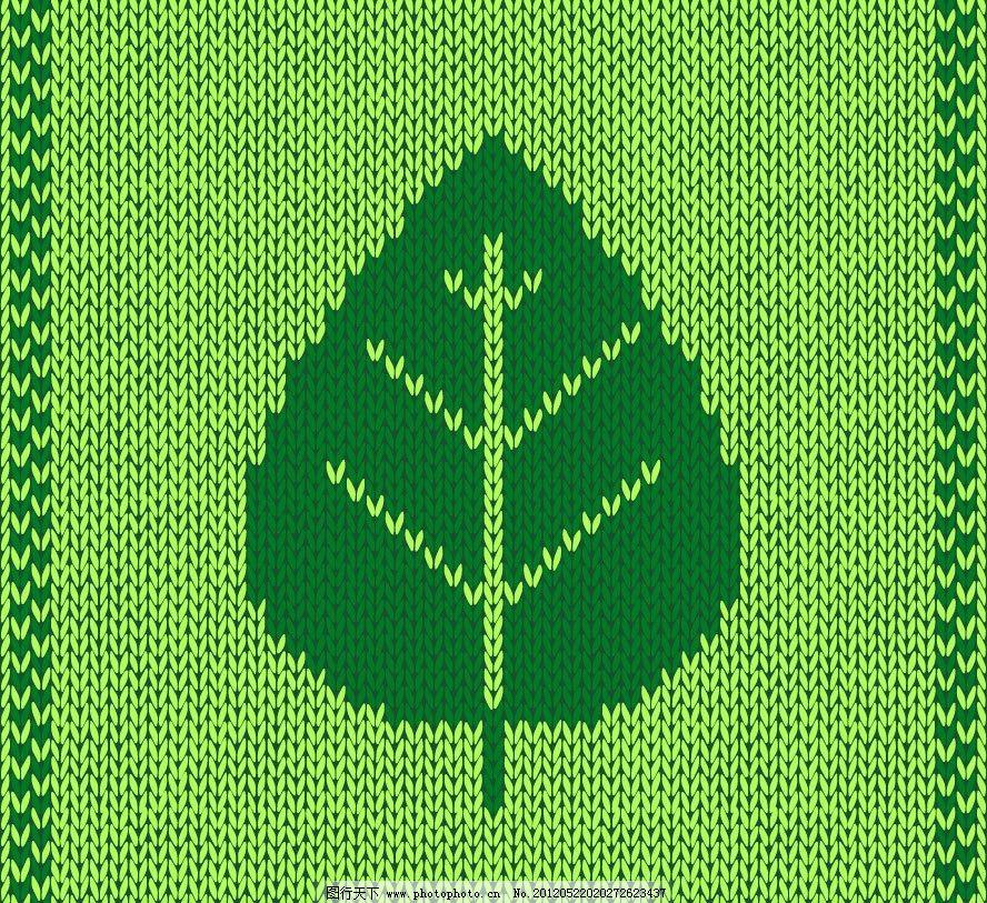 欧式蓝绿色地毯贴图