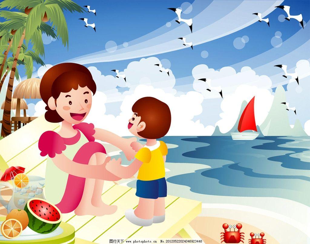 风景漫画 矢量人物 矢量风景 自然风景 卡通人物 日常生活 度假休闲