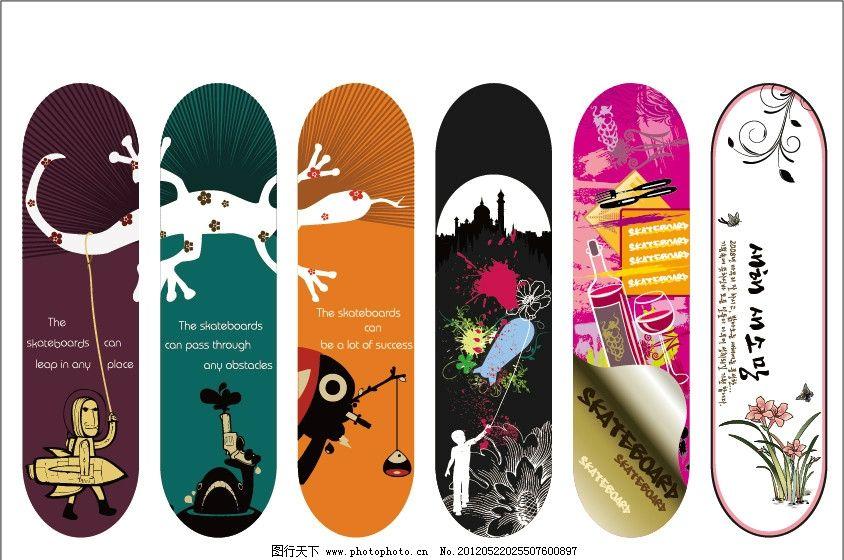 滑板图案设计图片