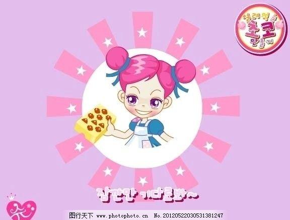 韩国卡通 卡通美女 蛋糕 花 面板 帽子 矢量卡通 卡通设计 广告设计