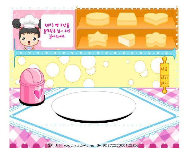 韩国卡通 卡通美女 蛋糕 花 面板 水果 草莓 桃子 香蕉 柠檬 矢量卡通