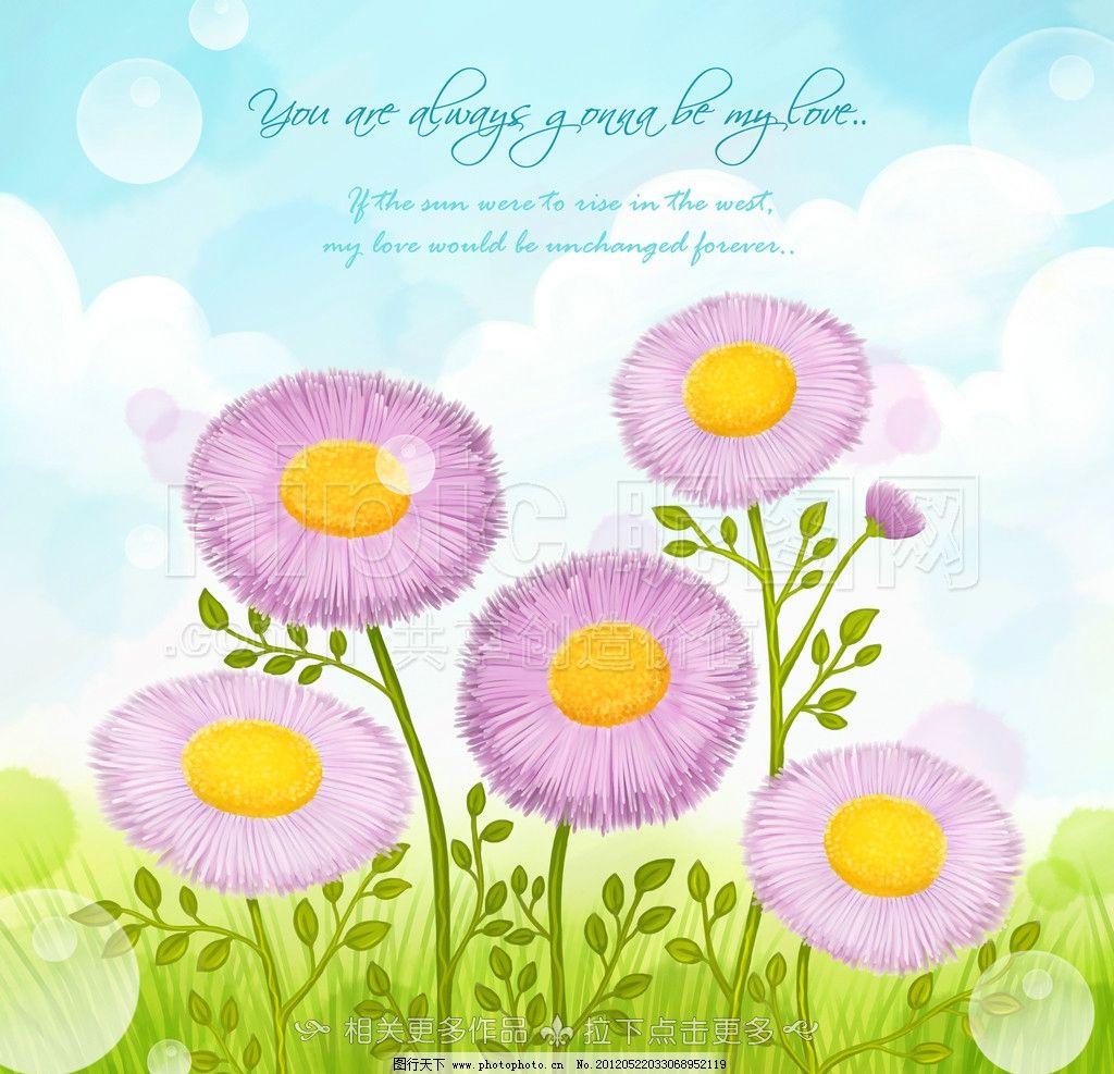 手绘花卉 手绘花朵 手绘菊花 手绘植物 花卉插画 花朵插画 手绘卡通