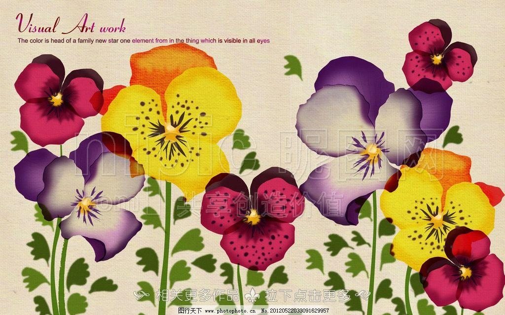 花卉插画 手绘花朵 手绘植物