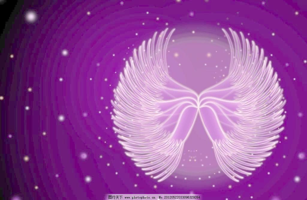 天使翅膀心的详细步骤