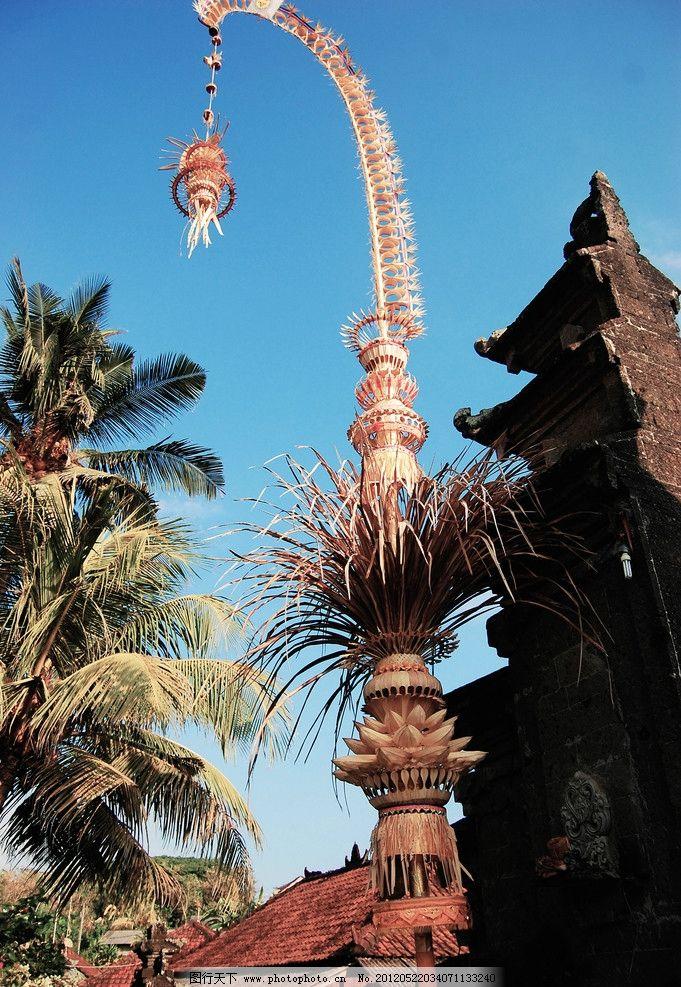 巴厘岛 泰国 蓝天 热带 绿树 国外旅游 摄影