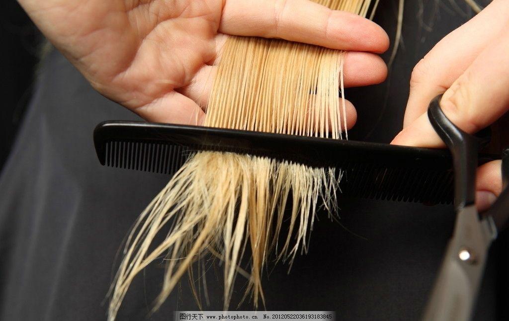 剪头发 理发图片图片