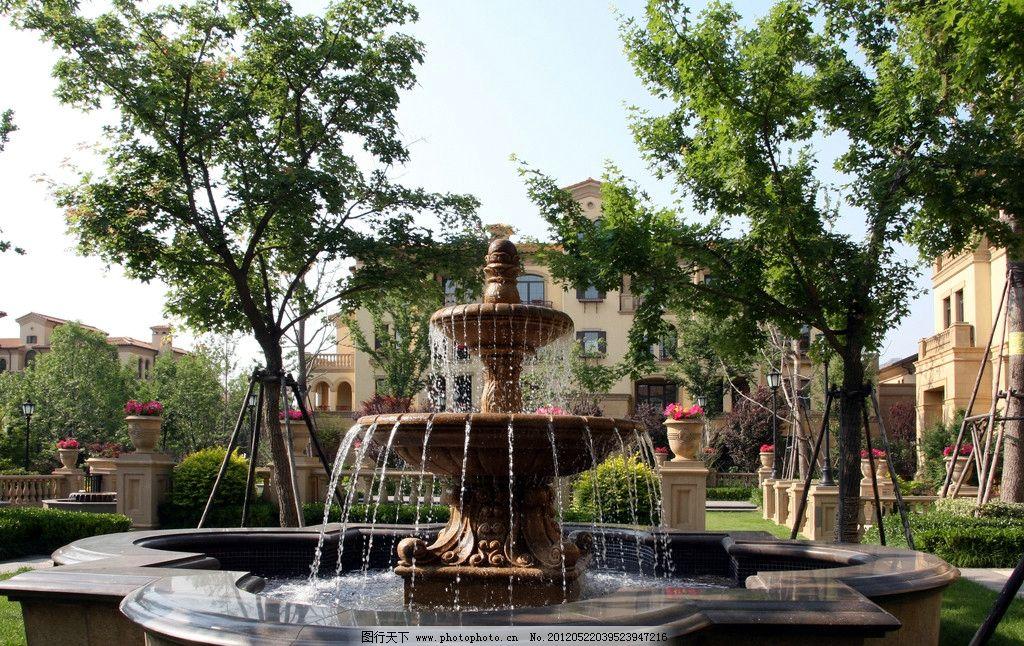 欧式建筑 喷泉 绿植 建筑物 园林建筑 建筑园林 摄影 72dpi jpg