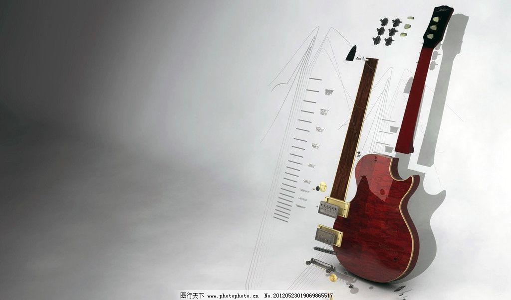 创意吉他 吉他 设计 舞蹈音乐 文化艺术 72dpi jpg