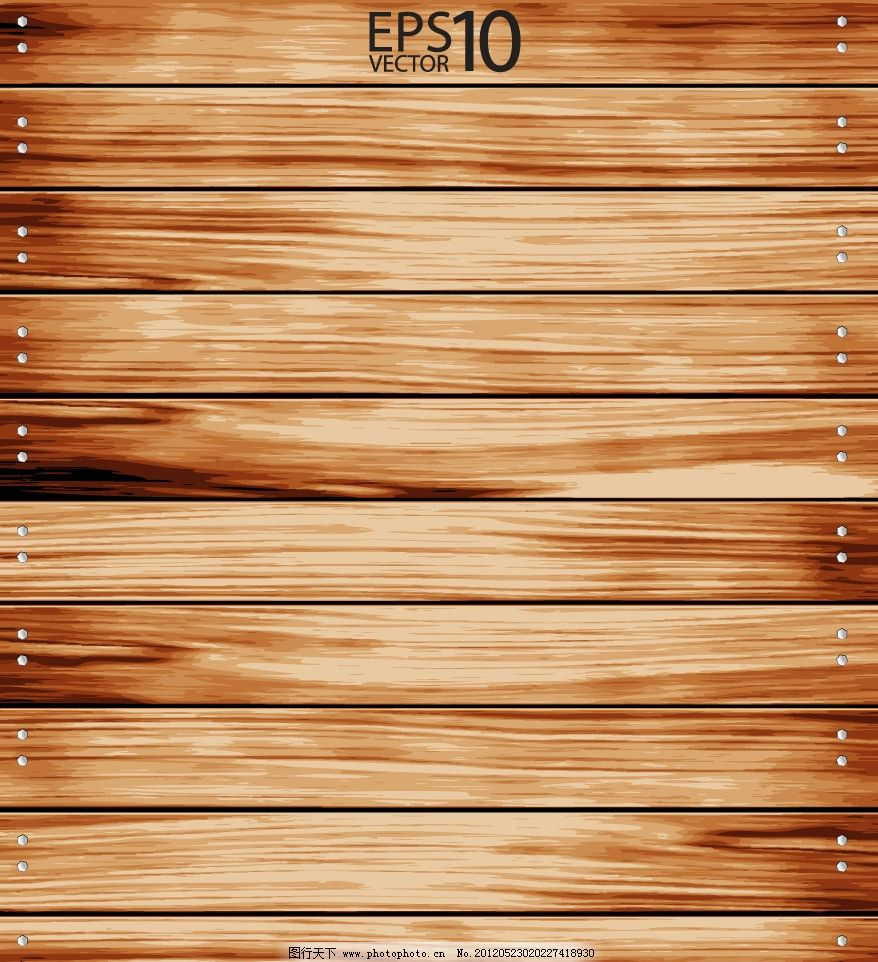 木纹木板背景 木纹 木板 怀旧 背景 底纹 手绘 矢量 木纹木板矢量