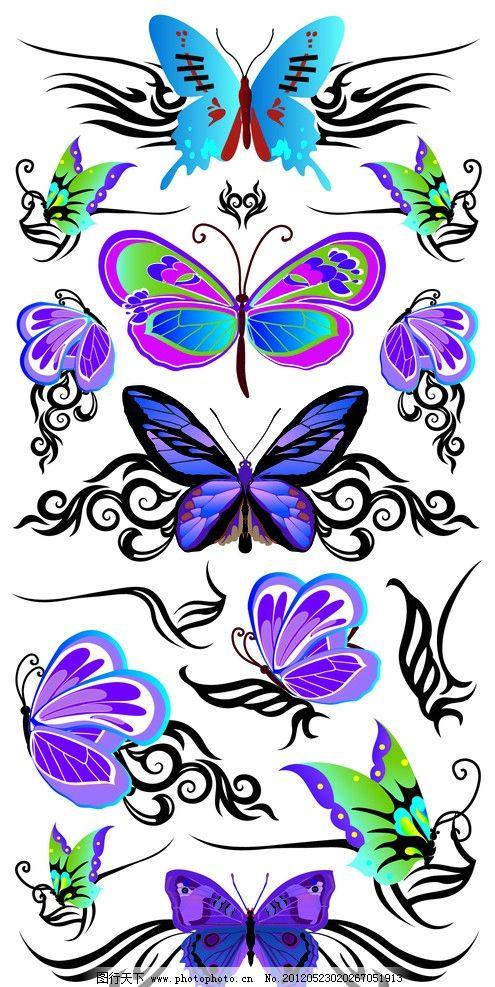 纹身 蝴蝶 高清 花纹 花边 工艺 生物 动物 印刷 儿童 贴纸图案 背景
