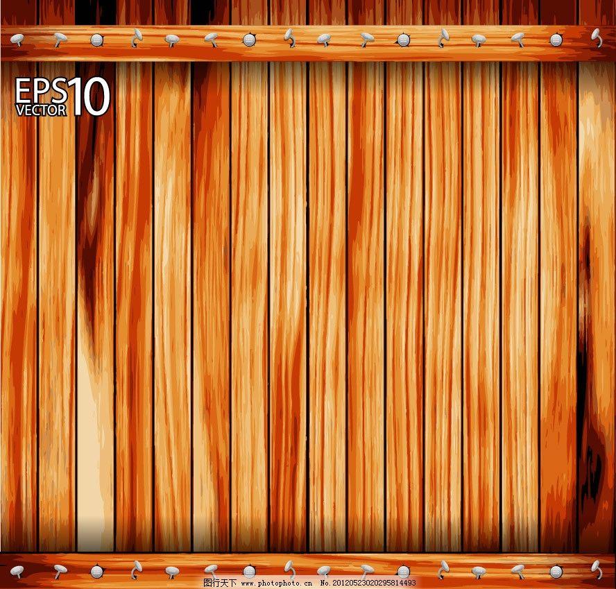 手绘 矢量 木纹木板矢量
