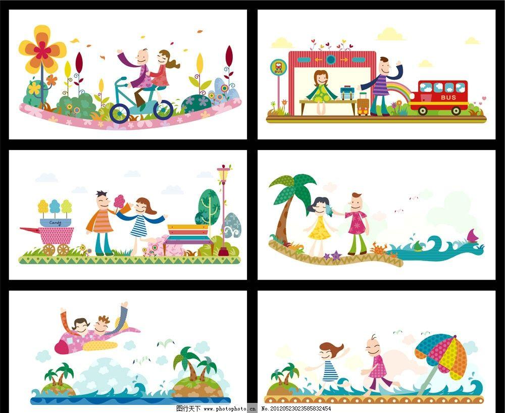 系列卡通画 两人世界 爱情 大海 浪花 飞行 骑车 公交车 矢量儿童画