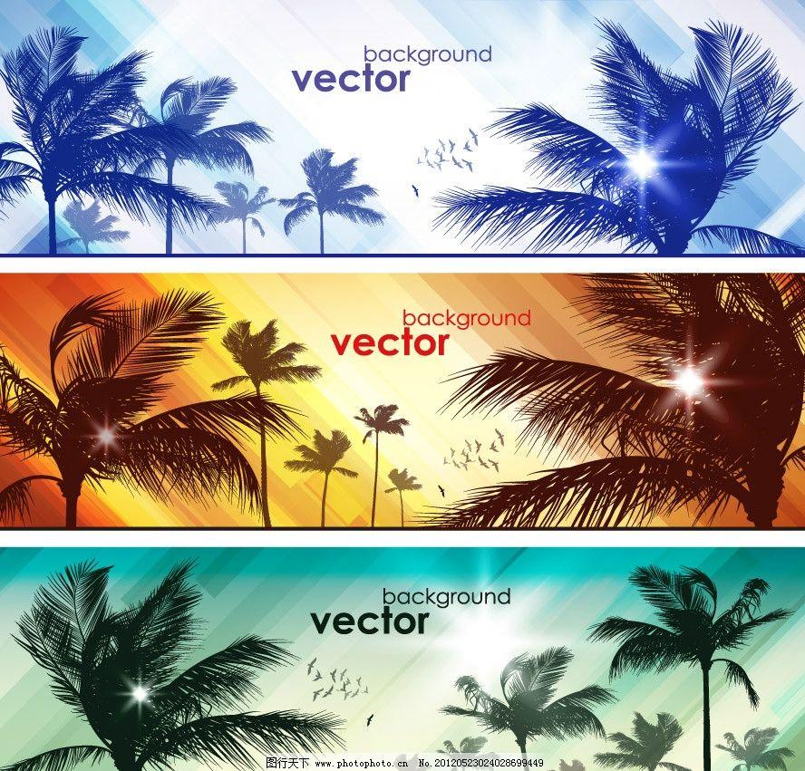 手绘椰子树木风景 横幅图片