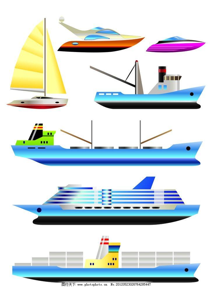 帆船 轮船 游轮 邮轮 船 船只 运输 海洋 货轮 图标 交通工具 矢量