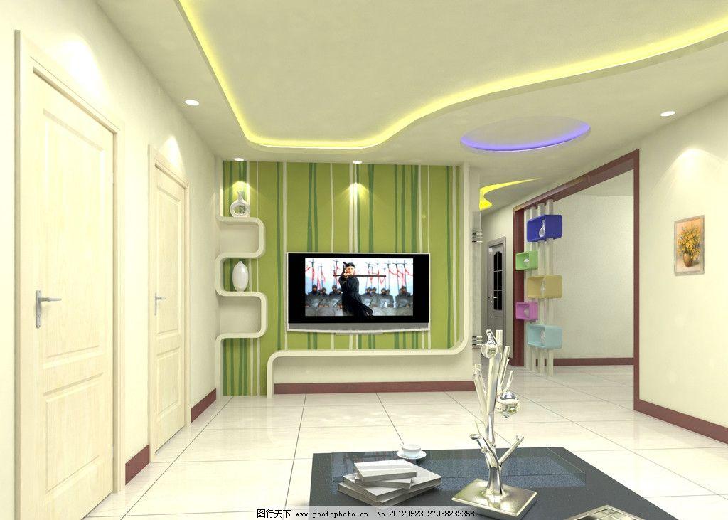 客厅效果图 影视墙 灯池
