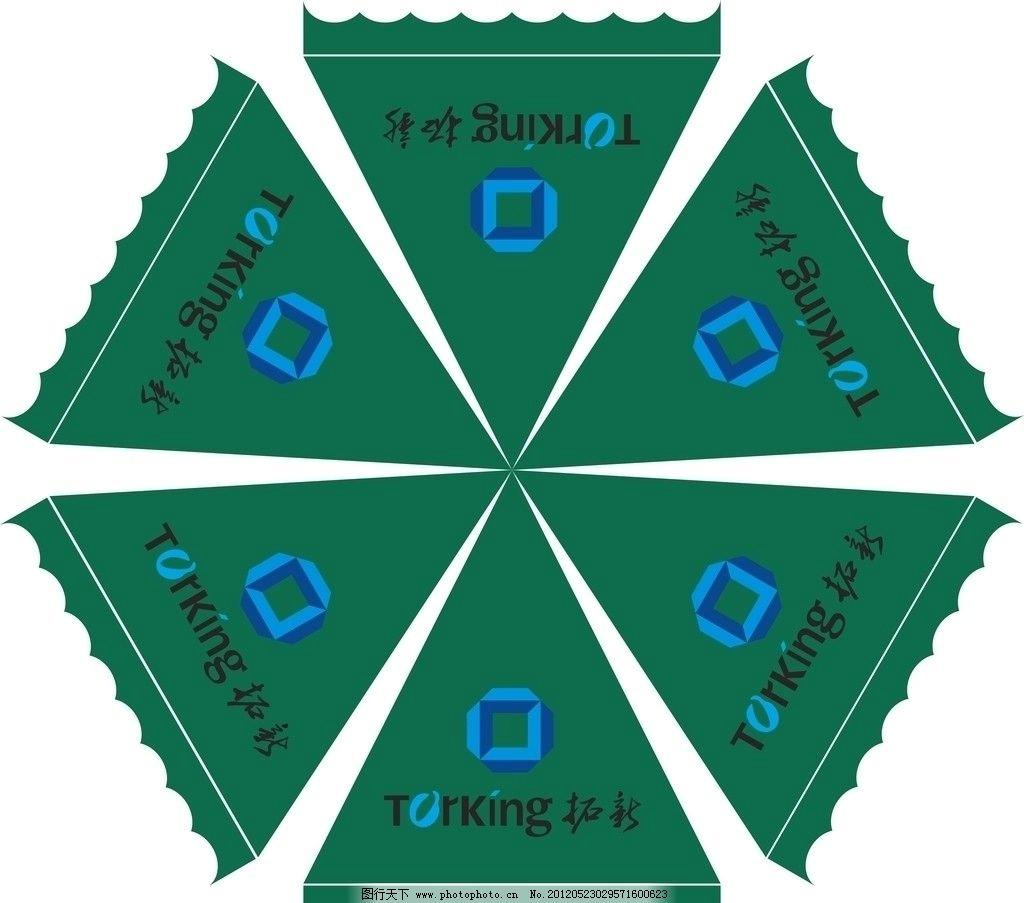 六角亭 拓新标志logo 房产广告 广告设计 矢量 cdr