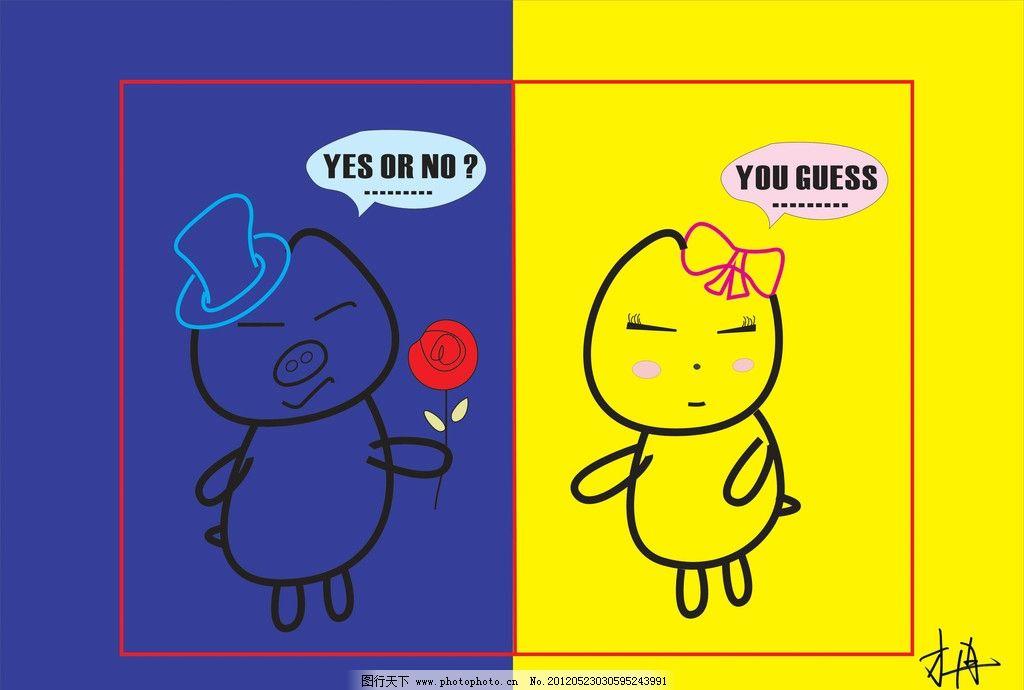 情侣头像 卡通猪 情侣 花 玫瑰花 蝴蝶结 帽子 手持鲜花的猪 对话框