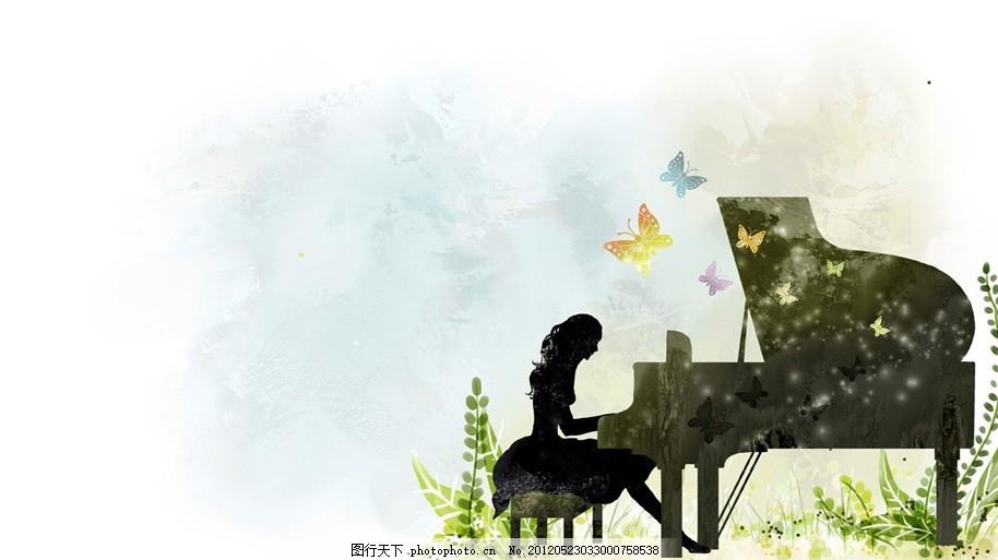 手绘图 音乐 艺术 手绘插画 钢琴 演奏 键盘 蝴蝶 剪影 草地 草坪