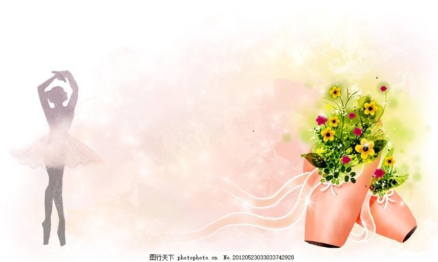 手绘图 音乐 艺术 手绘插画 女孩 美女 清纯美女 芭蕾 小天鹅 花朵 瓶
