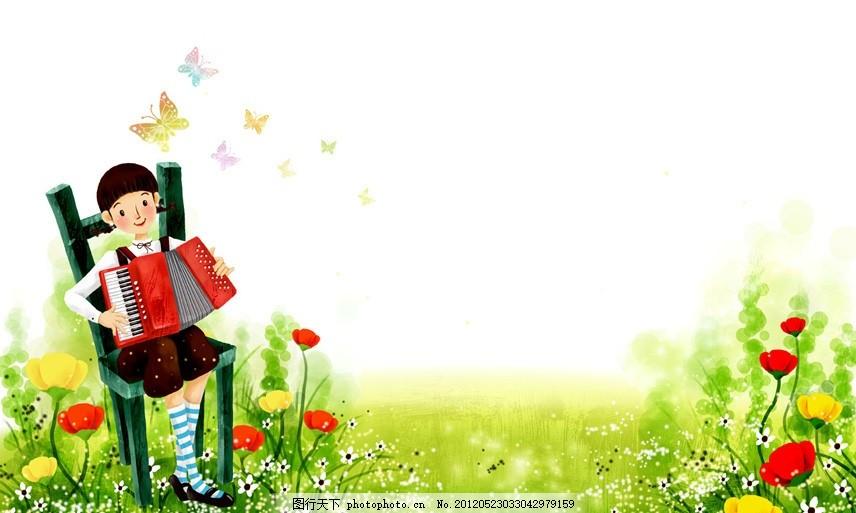 手绘图 音乐 艺术 手绘插画 女孩 儿童 手风琴 蝴蝶 草地 郁金香 野花