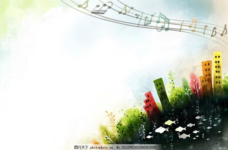 手绘图 音乐 艺术 手绘插画 地球 城市 建筑 高楼 音符 五线谱