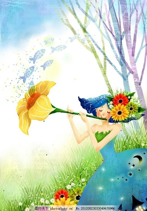 手绘图 音乐 艺术 手绘插画 女孩 美女 清纯美女 长裙 演奏 向日葵