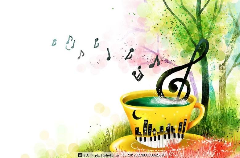 手绘图 音乐 艺术 手绘插画 咖啡 杯子 音符 树林 花圃 草地