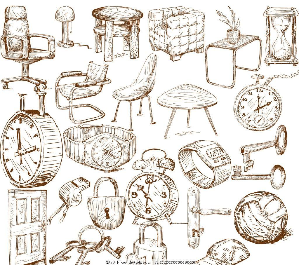 手绘物品 沙发 椅子 家具 手表 钟 帽子 球锁 钥匙 口哨