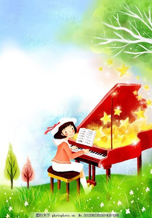 乐器 琴键 五线谱 装饰画 艺术元素 卡通画 儿童画 漫画 动画 手绘