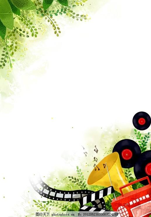 手绘图 音乐 艺术 手绘插画 胶卷 唱片 黑胶 喇叭 音符 绿色背景 收音