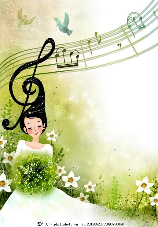 手绘图 音乐 艺术