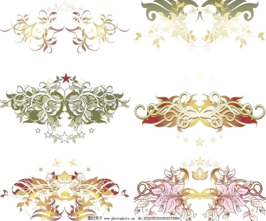 欧式彩色花纹 边框 标签 潮流 传统 底纹背景 底纹边框 对称