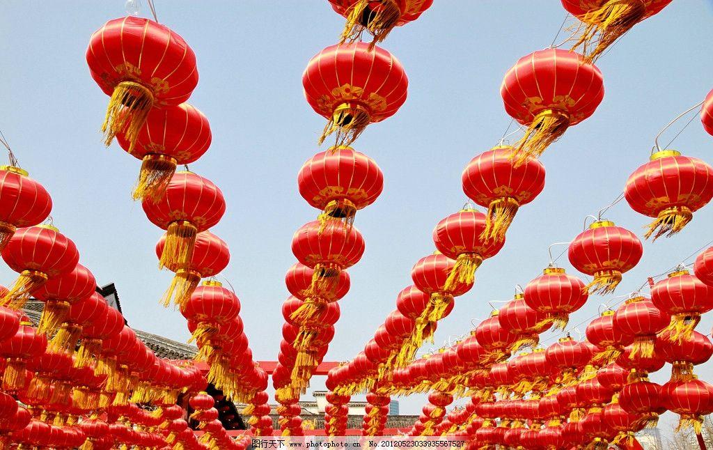 红灯笼 吉庆 大红灯笼 国内旅游 摄影