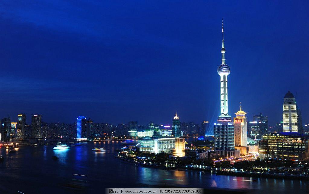 上海东方明珠夜色黄浦江图片
