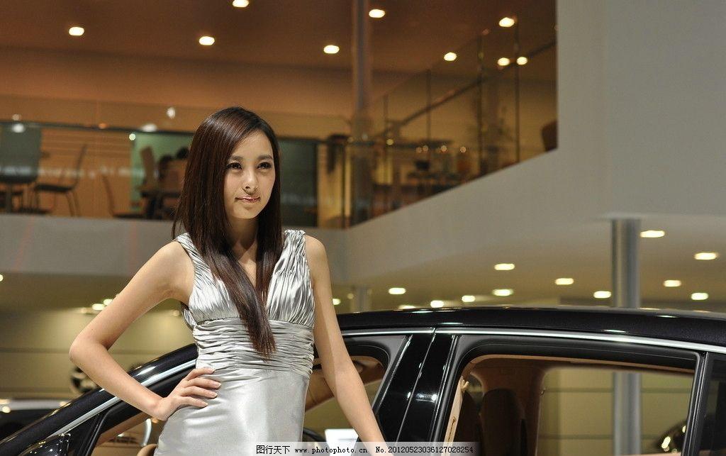 车模 美女 人物 漂亮 可爱 性感 车展 车 美丽 职业人物 人物图库