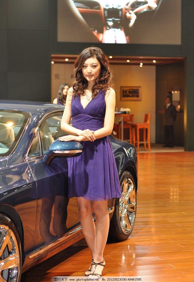 车模 美女 人物 漂亮 可爱 性感 车展 美丽 职业人物 摄影