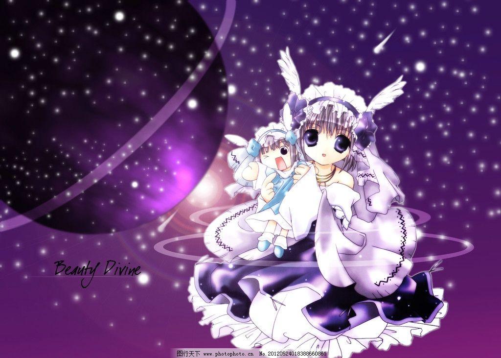 美少女 卡通美少女 日本卡通 卡通美女 人物 蓝色调 卡通设 可爱