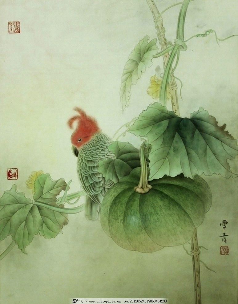鹦鹉 鸟 南瓜 植物 田园 国画 花鸟画 工笔花鸟 龚雪青工笔画