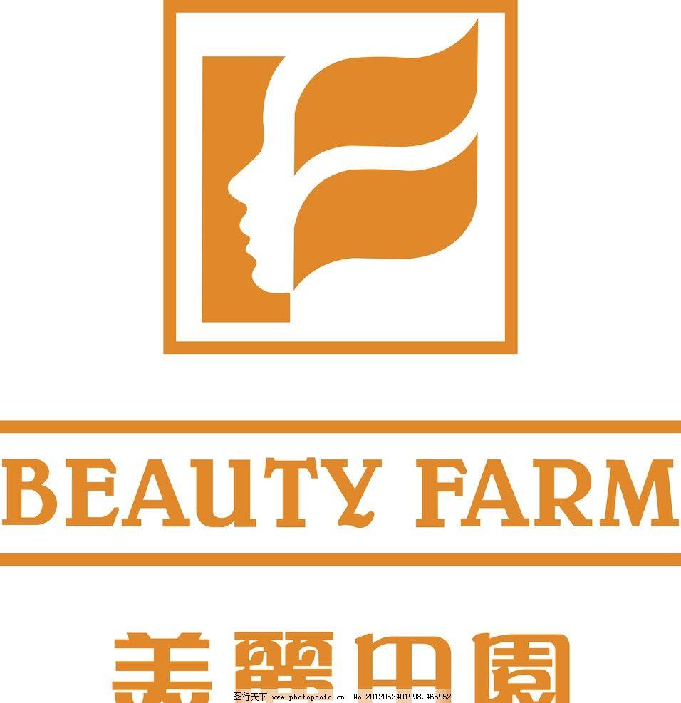 美丽田园 美丽田园标志 美丽田园logo 标志 广告设计 矢量 cdr