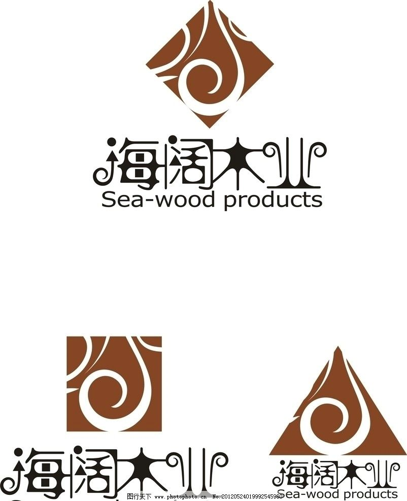 海阔木业logo 海阔木业logo三展图 企业logo标志 标识标志图标 矢量 c