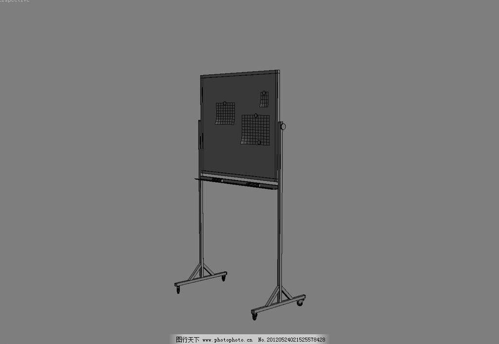 黑板模型 3dmax模型 室内模型 黑板 架子 架子模型 教室模型 效果图模