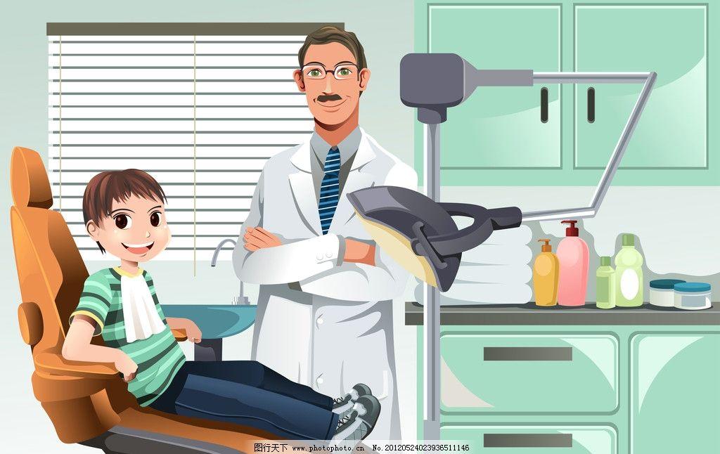 牙医手工制作头饰过程