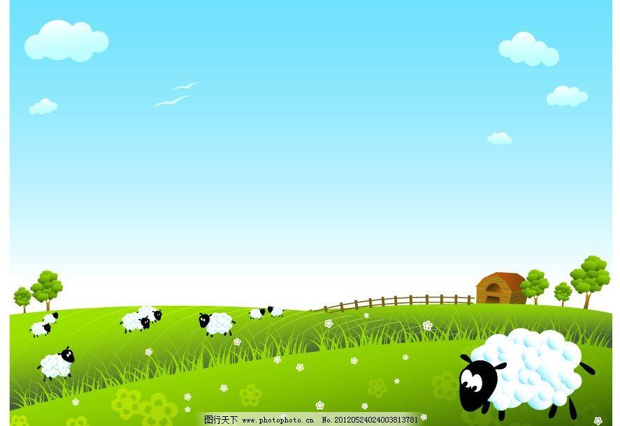 蓝天白云农场风景图片