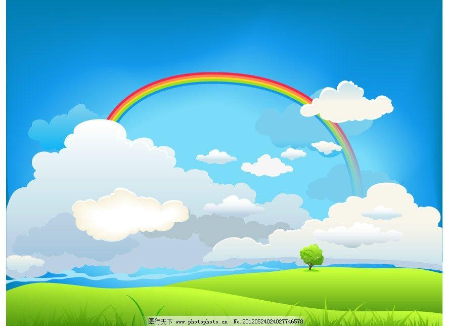 彩虹背景 蓝天 白云 草地 绿草 彩虹 绿野 卡通 时尚 梦幻 插画 手绘