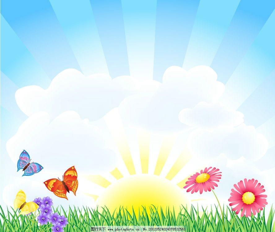花卉 太阳 阳光 蓝天 白云 卡通 时尚 梦幻 插画 手绘 风景 风光 背景