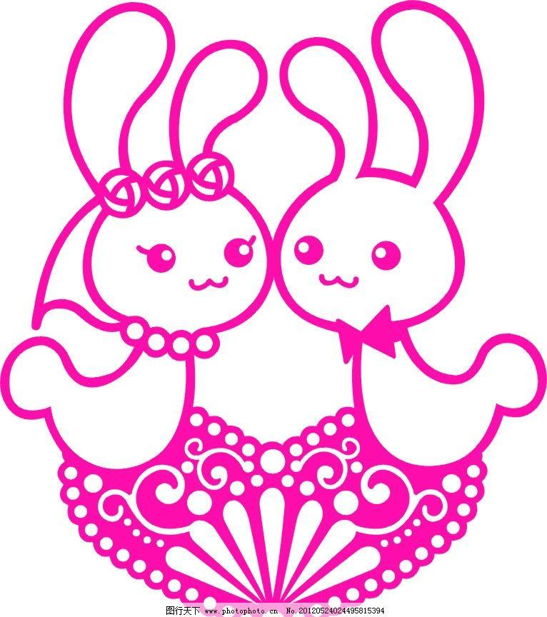 对称动物剪纸兔子